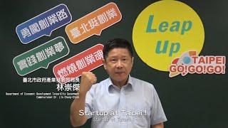 2019 Taipei Int'l Startup Week 臺北國際創業週前導影片圖片
