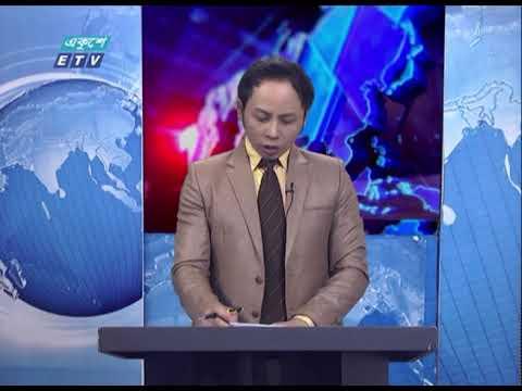 09 Pm News || রাত ০৯ টার সংবাদ || 28 February 2021 | ETV News