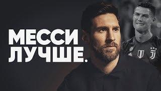 Лига чемпионов | Месси против Роналду