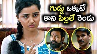 Anupama Parameswaran Confused With Twin Dhanush | Dharma Yogi Movie Scenes