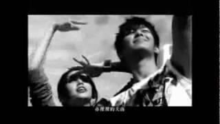 Ji Mo Bao Zou ft. Arron Yan and Hebe Tian (BeBu MV)