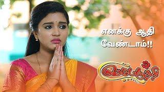 zee tamil sembaruthi yesterday full episode youtube