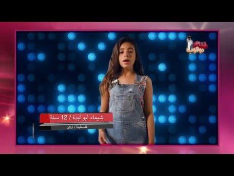 شيماء أبو لبدة -تقيم الاعلامي حافظ البرغوثي