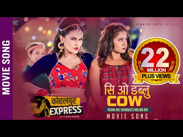 Thumnail of COW SONG | New Nepali Movie KOHALPUR EXPRESS Song