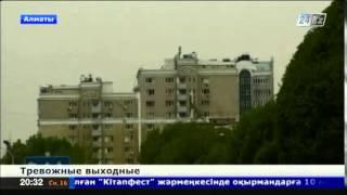 В Алматы произошло 5-балльное землетрясение