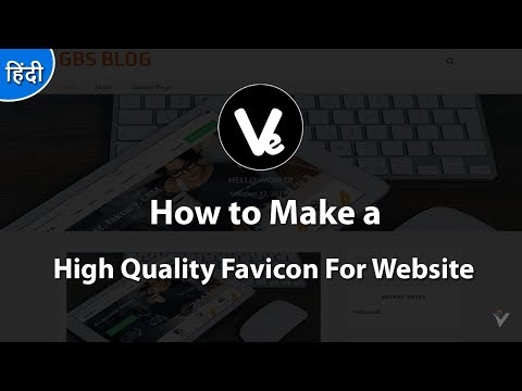 How to Make a High Quality Favicon For Website Good For SEO 2018