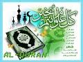 112 Learning Quran surah Al Ikhlas