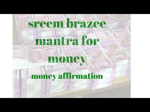 Mantra  Shreem Brzee For Money - смотреть онлайн на Hah Life