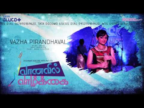 Vazha Pirandhaval