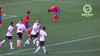 Чемпионат Армении по футболу, 2 й тур