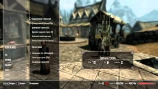 Обзор модов на Skyrim-Гравированный Изящный Лук,Соловьиный амулет