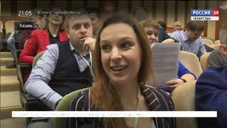 Россия 24  Вести Татарстан от 17 февраля