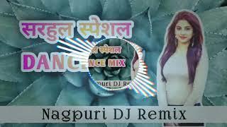 new nagpuri song 2019 dj remix mp3 download - TH-Clip