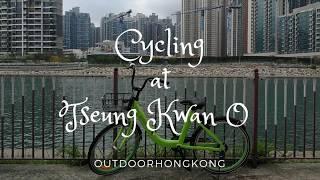 Cycling at Tseung Kwan O - Hong Kong Velodrome