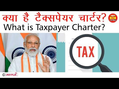 टैक्स पयेर्स के लिए बड़ी खबर | Pm Narendra Modi Live On Tax Payers | India Hot Topics | Anyflix