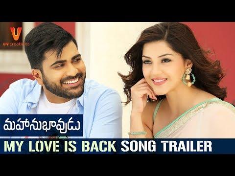 Mahanubhavudu Movie Songs | My Love is Back Song Trailer | Sharwanand | Mehreen Kaur | Thaman S