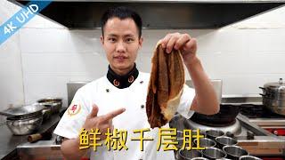 "Chef Wang teaches you: ""Sichuan Chilli Beef Tripe (omasum, aka book/leaf tripe)"", taste is so fresh!"