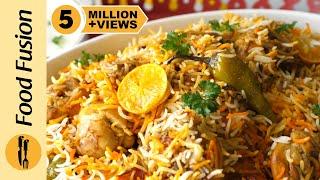 Restaurant Style Biryani Recipe By Food Fusion (Eid Special)