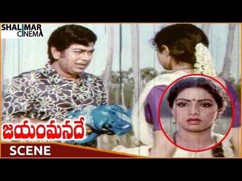 Jayam Manade Movie || Giribabu Tried To Impress Sridevi || Krishna, Sridevi || Shalimarcinema