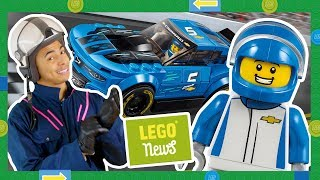 LEGO Speed Champions 2019 Sets SPECIAL LEGO Cars Review! LEGO Ideas Steamboat Willie & Friends 2019