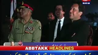 AbbTakk Headlines – 06 AM – 18 February 2018