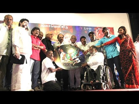 Nee En Uyire tamil movie audio launch