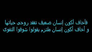 تحميل اغاني تراك راب_ قانون الغابة_ أحمد ماهر | The Ghost MP3