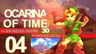 Soluce de Ocarina of Time 3D — Partie 04