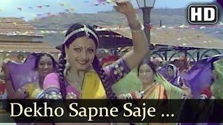 Dekho Sapne Saje Dhol - Ganga Ki Saugand   - YouTube