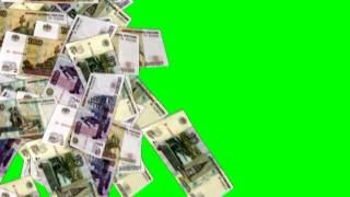 Деньги летят футаж для монтажа
