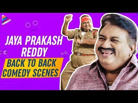 Jaya Prakash Reddy Back To Back Best Comedy Scenes | Ready | Race Gurram | Jaya Prakash Reddy Comedy