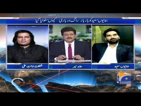 Capital Talk - 22 June 2017
