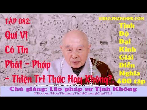 TẬP 082, Quí Vị Có Tin Phật - Pháp - Thiện Tri Thức Hay Không, Tịnh Độ Đại Kinh Giải Diễn Nghĩa, lần thứ 11, 2010