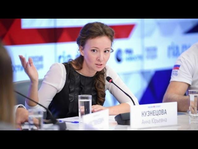 Безопасность детства станет одной из основных тем в народной программе «Единой России»