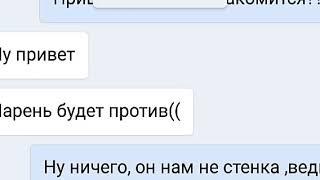 ПРОВЕРКА НА ВЕРНОСТЬ #8/НЕ ПРОШЛА ПРОВЕРКУ/