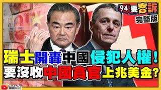 陳其邁直球對決館長問父親涉弊、蘇震清案!