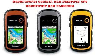 Карты для охоты и рыбалки хабаровск