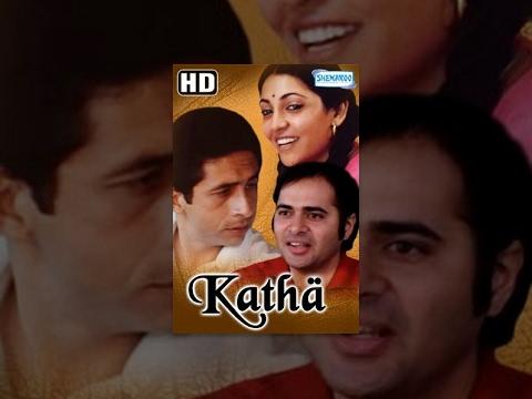 Katha Movie
