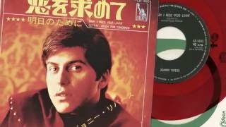 BABY I NEED YOUR LOVIN --JOHNNY RIVERS (NEW ENHANCED VERSION) 720p