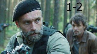 Черная река 1 2 серии Боевик Криминальная драма 2015 Сериал Russkoe kino