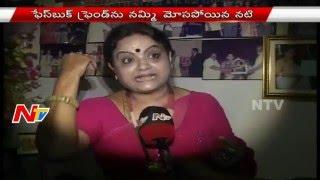 President Award Winner Actress Radha Prasanthi Revealed Her Pen Drive Secrets | NTV