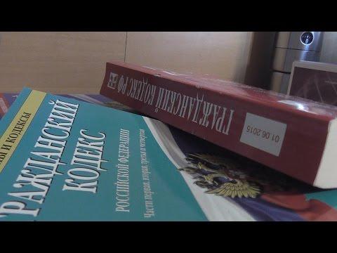 ГК РФ, Статья 50,1, Решение об учреждении юридического лица, Гражданский Кодекс Российской Федерации