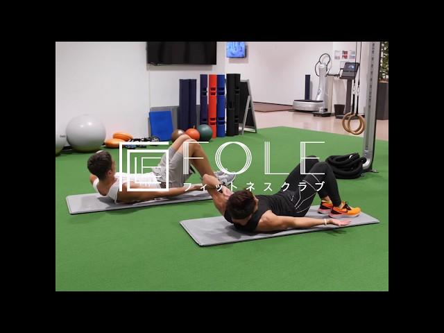 【脇腹に効く!】思い立ったらいつでもできる、自重を使ったトレーニングのご紹介です!