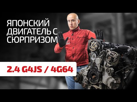 Фото к видео: Что не так в движке Mitsubishi 2.4 для Hyundai и Kia?