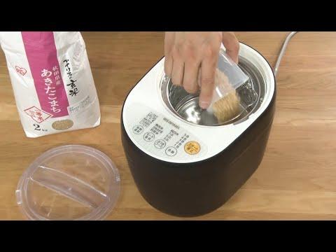 【IRIS】RCI-A5 精米機 精米過的米會非常的好吃 擁有米店的味道