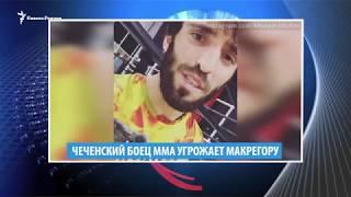 Кадыров и ингуши, кадыровцы и чеченцы