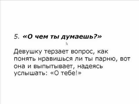 Перевод с женского на мужской. www.ukokto.ru .mp4