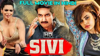 SIVI (2020) Hindi Dubbed Full Movie | Hindi Dubbed Movies I South Movie 2020 | New Movies