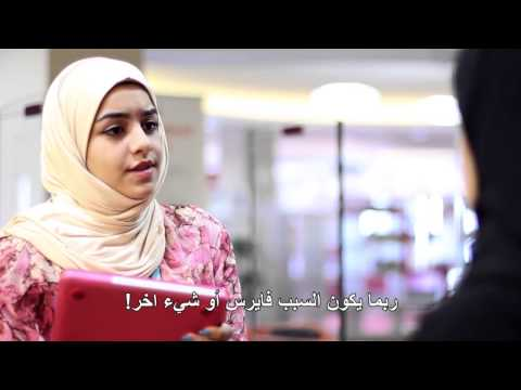 Jealousy Episode 1 - With Arabic Subtitles