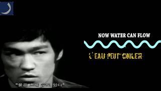 Sois l'eau !!!
